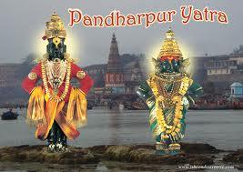 pandharpur yatra