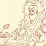 Rishi Panchami 2018 Date