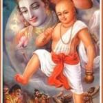 Vamana Jayanthi 2012 Date