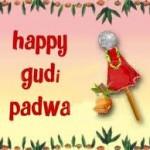 Gudi Padwa 2048