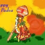 Gudi Padwa 2045