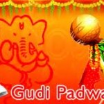 Gudi Padwa 2027