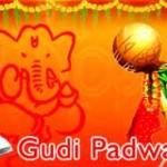 Gudi Padwa 2046