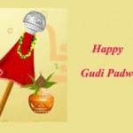 Gudi Padwa 2019