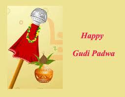 Gudi Padwa 2038