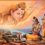 Maha Shivaratri 2040