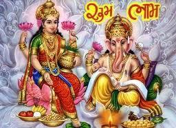 Akshaya Tritiya 2040 Date