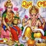 Akshaya Tritiya 2050 Date