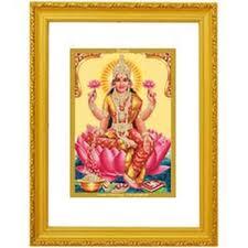 Akshaya Tritiya 2045 Date