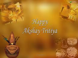 Akshaya Tritiya 2018 Date