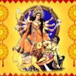 Durga Ashtami 2013 Date
