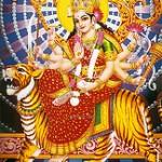 Durga Ashtami 2029Date