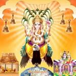Ganesh Chaturthi 2015 date