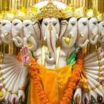 Ganesh Chaturthi 2036 Date