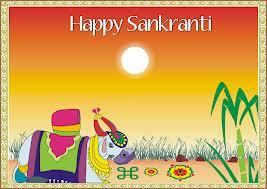 Makar Sankranti 2017 Date