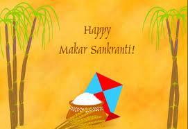 Makar Sankranti 2014 Date