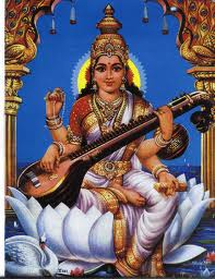 Saraswati Puja 2016 Date
