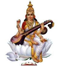 Saraswati Puja 2017 Date