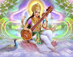 Saraswati Puja 2020 Date