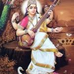 Saraswati Puja 2025 Date