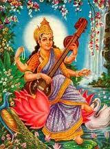 Saraswati Puja 2050 Date