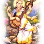 Saraswati Puja 2035 Date