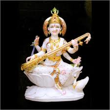 Saraswati Puja 2044 Date