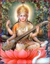 Saraswati Puja 2046 Date