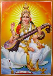 Saraswati Puja 2039 Date