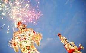 Vijaya Dashami 2020 Date