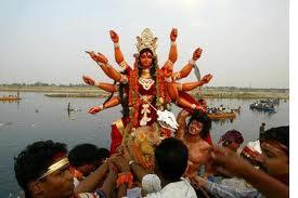 Vijaya Dashami 2046 Date