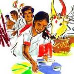 Kaanum Pongal