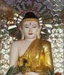 Buddha Purnima 2033
