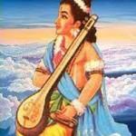 Narada Jayanti 2033