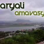 HaHariyali Amavasya 2014 Date