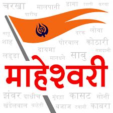 Mahesh Navami